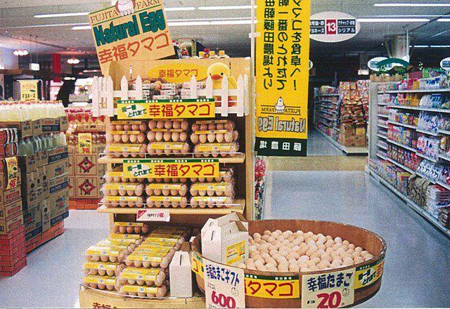 「卵コーナー写真フリー」の画像検索結果